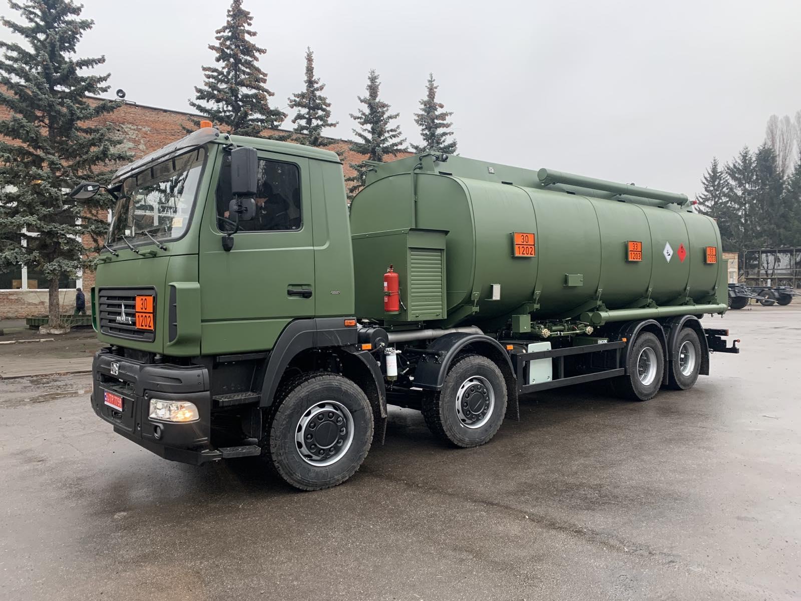Самая большая в Украине автоцистерна на 27 м3